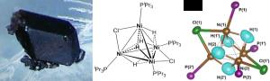 Nickel hydride catalyst